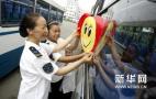 济南建综合客运枢纽 推进铁空、公铁、陆空一体化发展