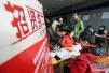 北京毕业生就业服务月明启动 86场招聘会将提供4万余岗位