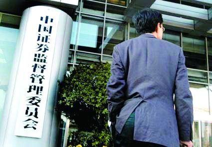 必发彩票怎么样:10家企业主动撤回IPO申请 今年IPO企业现场检查还将继续