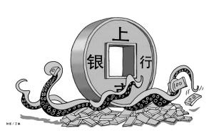 再融资可转债备受青睐 监管新政出台拓宽资本补充渠道