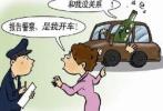 丈夫醉驾出事故,老婆经不住劝做了一个决定!