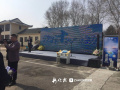 哈尔滨海葬10周年 共949位逝者骨灰撒海