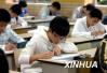 解读山东高中学考变化:合格考试与等级考试有啥区别