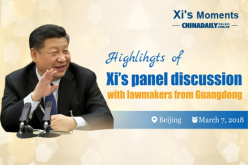 Xi's panel discussion with lawmakers from Guangdong