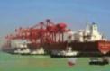 山东港口资源整合