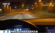 """特斯拉""""自动驾驶""""状态撞隔离带 致司机死亡"""