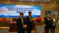 郑洛新自主创新示范区郑州核心区首家科技银行揭牌