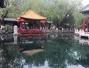 济南趵突泉跌破红色警戒线 琵琶泉、玛瑙泉已停喷