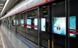 哈尔滨地铁沿线22条主路将重新开放 对40座车站进行调整