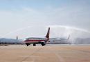 威海机场又开通了一条新航线!航班时间早知道