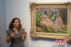 估值9000万美元的《侧卧的宫娥与玉兰花》亮相上海