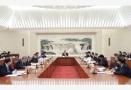 栗战书主持召开十三届全国人大常委会第二次委员长会议