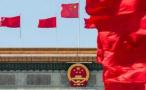 发改委副主任穆虹:健全党对重大工作领导体制机制