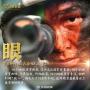 中国军人最帅的样子