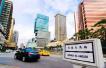 持内地驾照现可直接在澳门驾驶 广东人去澳门可自驾游