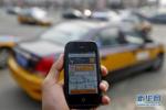 济南:从业资格考试报名者寥寥 网约车告别躺着赚钱时代