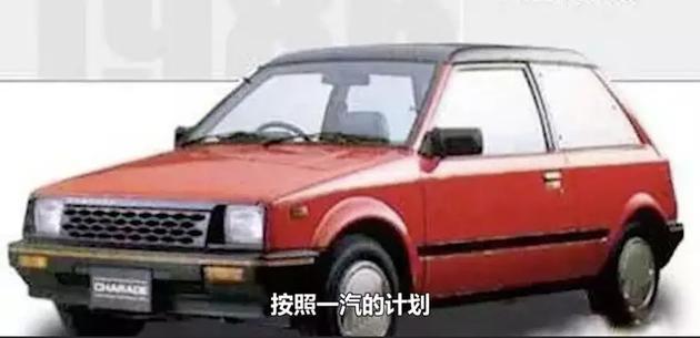 曾经称霸中国道路的国民轿车夏利 停产了!