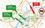 五一攻略!免费首日预计超300万辆车涌入江苏