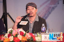 方文山发声明否认操作虚拟币 网友:行文如同写歌