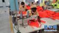 """通讯:中国人开办服装厂助力""""卢旺达制造"""""""