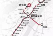 江北新区利好!地铁11号线一期进入二次环评