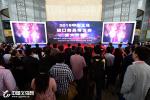 在义乌逛全球:义乌进口商品博览会展出上百国十万余种货品