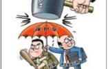 辽宁法院推出新举措打击黑恶势力犯罪