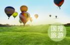 ?山东拟培育120个乡村旅游后备箱工程示范基地 大力发展购物旅游