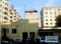 哈尔滨出台新房限售政策 主城6区新房3年内不能卖