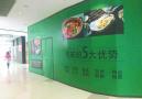 """济南:大牌餐饮店""""转战""""社区"""