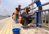 安阳市陆续对112座桥梁进行保养维护