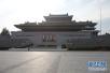朝鲜宣布本月废弃核试验场 外交部:应受到国际社会欢迎、鼓励和支持
