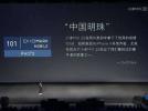 """小米成立独立相机部门 跟华为""""拼""""了?"""