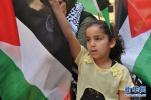 法国等一些国家反对美将驻以大使馆迁至耶路撒冷