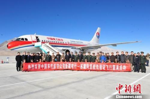 2011年11月25日,新疆喀什-西藏阿里航线成功首飞,空客A319-115型6172号飞机在海拔4274米的西藏阿里昆莎机场降落。张地布 摄