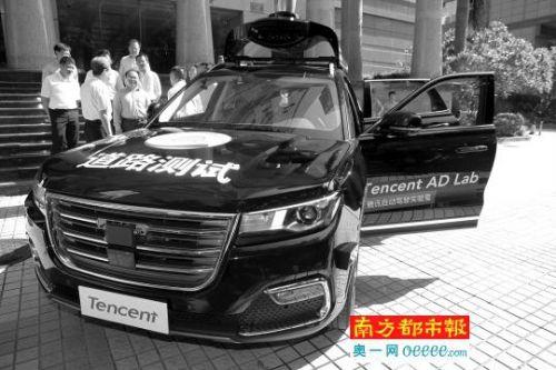 腾讯展示无人驾驶汽车。南都记者 赵炎雄 摄