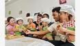 上海民办中小学招生面谈周末举行 考察综合素质