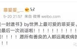 20多岁姑娘发布遗书 一家三口凌晨自杀!南京警方刚刚传来消息…
