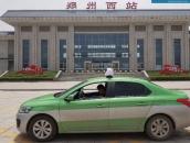 郑州西站出租车乱象