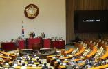 在野党未参与表决 文在寅提交宪法修正案未通过
