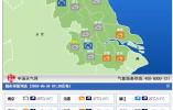 暴雨警报!今晚到明天江苏迎来较强降水 周末降水渐止