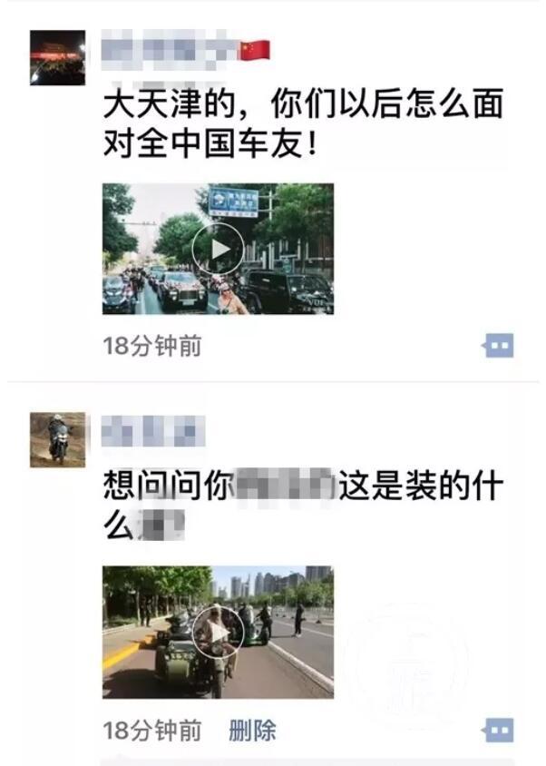 """北京赛车pk10计划:婚礼车队""""鬼子兵开道""""涉事男子视频致歉:还喊了钓鱼岛是中国的"""