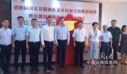 碧桂园发挥全产业链覆盖优势助力广西田东县精准脱贫乡村振兴