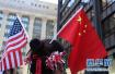 中美经贸磋商传递信号:守护共识需中美相向笃定而行