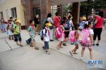 长春市教育局:高、中考期间中小学串课通知