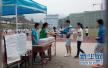 熟悉高考考场 重庆市教育考试院送你8大攻略