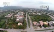 """上合组织青岛峰会:""""上海精神""""指引上合发展 也是上合组织初心所在"""