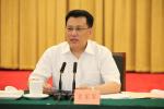 袁家军:聚焦高质量竞争力现代化 聚力建真言谋良策出实招