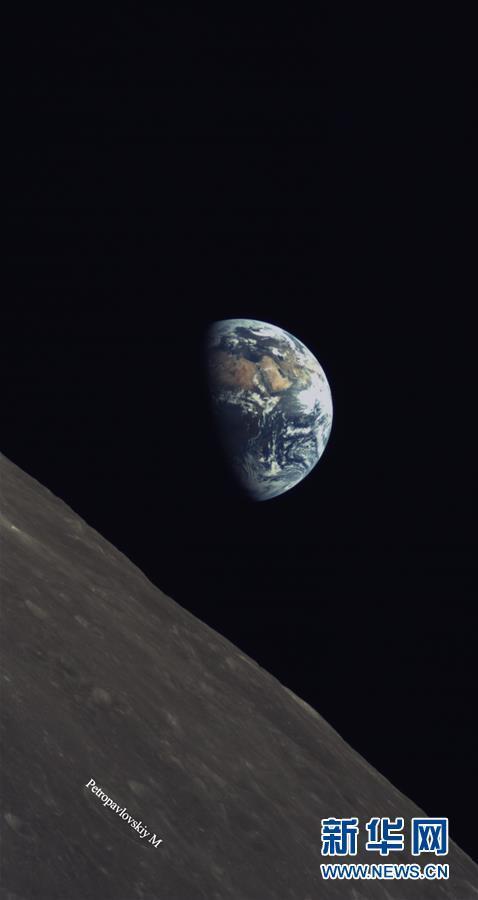 嫦娥四号在太空都干啥