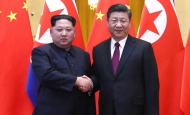 DPRK leader Kim congratulates Chinese President Xi on his birthday